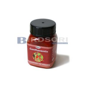 Quiko칸타산틴 50g(Canthaxantin 50g)-착색제-유통기한 2017.11